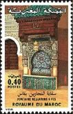Moroccan stamp